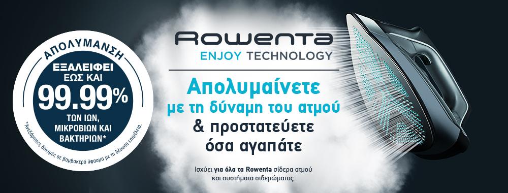 Rowenta Sanitization Web Banner 1000x380pix 2_3 B