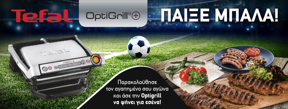 Tefal Optigrill Football web banner 1000x380pix small PREVIEW
