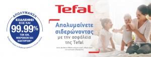 Tefal Sanitization Web Banner 1000x380pix f