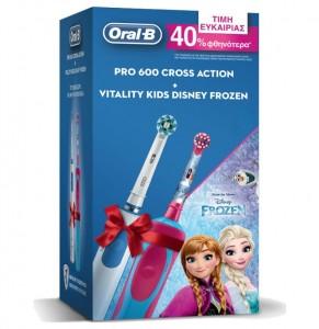 oral-b-promo-pro-600-cross-action-vitality-kids-di-9771-pbk6