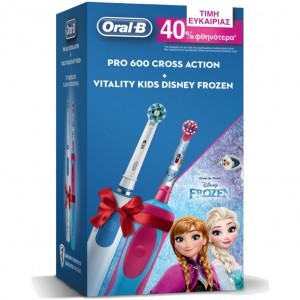 oral-b-promo-pro-600-cross-action-vitality-kids-di-9771-pbk6