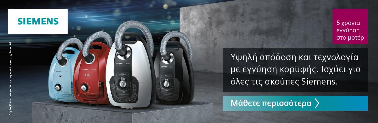 5-years-motor-warranty-1280X419